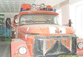 ЗИЛ 131 пожарный ац 40