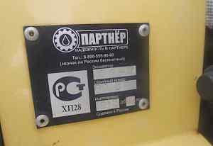 Экскаватор geogid 20G-P