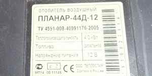 Niewiadow 126Е, до 750кг катВ, 3взросл+2реб