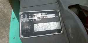 : Mitsubishi FGE30T-F13F
