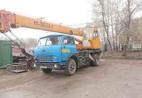 Автокран Ивановец кс-3577-4-1 на шасси маз-5334