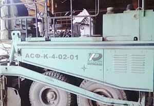 Асфальтоукладчик асф-К-4-02-01