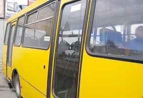 автобус Богдан isuzu