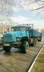Урал 2008г +п/прицеп 1998г