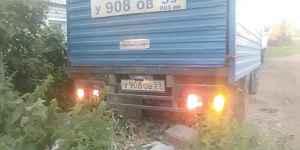 Юджин 1020 NJ1020DF