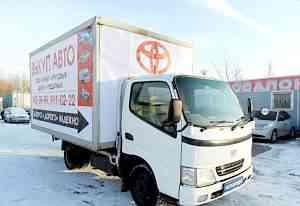 Toyota Toyo Ace 2003 г. изотермический кузов