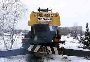 Автокран Tadano TR-250M
