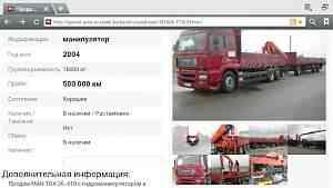MAN TGA 26.410 грузовой-бортовой с манипулятором p