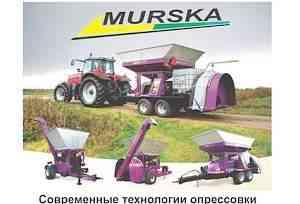 Косилка плющилка Murska (Мурска)