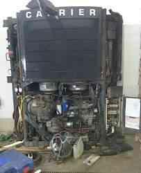Рефрижератор Vector 1850 Б/У