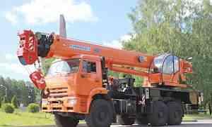 Автокран 40 тон вездеход Клинцы стрела 34 м