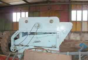 Зерносортировочная машина