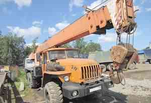 Автокран Урал вездеход 2005 г