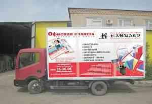 Ниссан Кабстар 2010г/в промтоварный фургон
