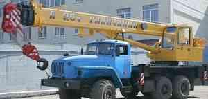 Галичанин 25 тонн кс 55713-3В 6х6 стрела 28 метров