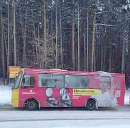 Автобус с маршрутом 2010г