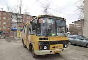 Паз 32053-70 2006 г. в