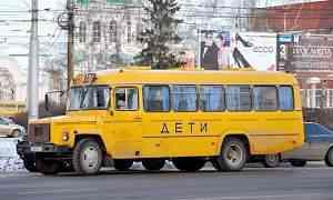 Автобус кавз, Паз