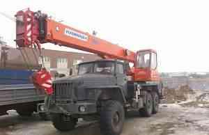 Автокран вездеход Урал 25 т Клинцы стрела 21 м