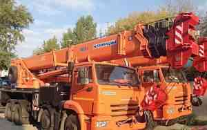 Клинцы кс 65719-1К-1 40 тонн камаз стрела 31 метр