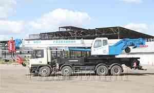 Автокран 50 тонн мзкт 750110 8х4 стрела 34.1 м