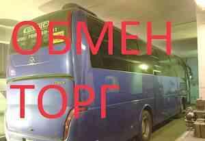 Межгород, 39 мест, хор. тех. сост, торг