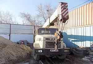 Автокран Краз 250 г/подъёмность 16 тонн