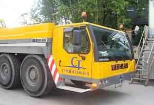 автокран Liebherr LTM 1250 (250 тонн)