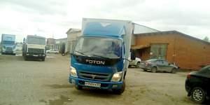 Foton ollin (1039) или обмн