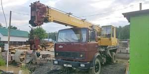 Автокран Маз кс 3577 Ивановец 16 тонн