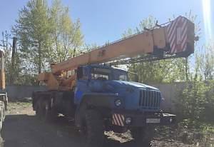 Автокран Урал Челябинец 25 тонн