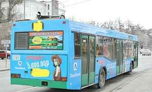 городской автобус маз 103075