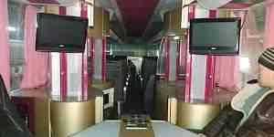 Mercedes Benz 0350 VIP